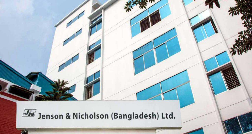 JNBL Company Office